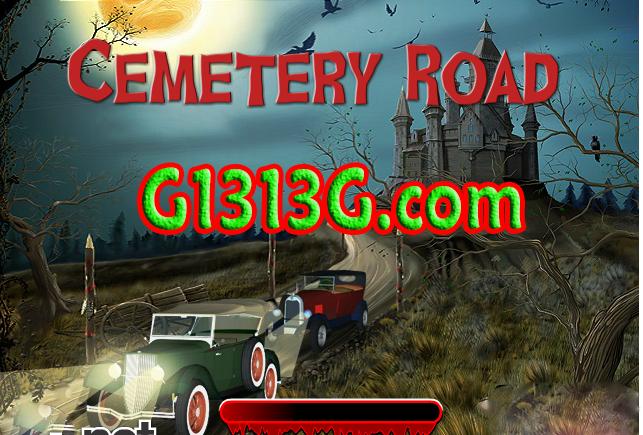 العاب سيارات الطريق إلى المقبرة