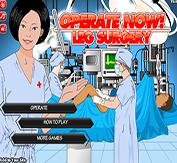 العاب عمليات جراحية